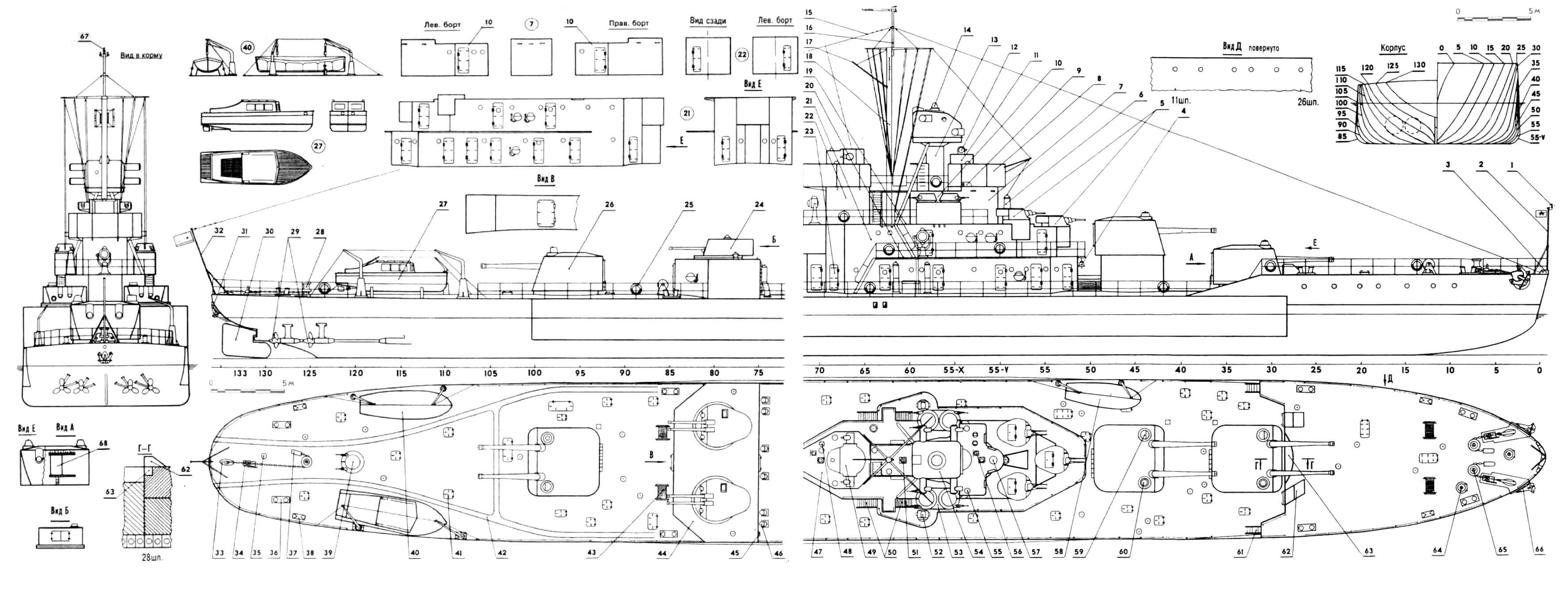 Тяжелый монитор «ХАСАН»: 1 — топовый огонь, 2 — гюйсшток, 3 — носовой кип, 4 — рында, 5 — башни 41-К, 6 — антенный ввод, 7 — боевая рубка, 8 — верхний мостик, 9 — бортовой отличительный огонь, 10 — штурманская рубка, 11 — плошадка дальномера, 12 — дальномер ДМ-1,5, 13 — основание КДП, 14 — колпак визира КДП, 15 — антенна, 16 — стеньга, 17 — гафель, 18 — мачта, 19 — второй ярус средней надстройки, 20 — первый ярус средней надстройки, 21 — средняя надстройка, 22 — отсек приборов ЗАС, 23 — дверь, 24 — башня 39-К, 25 — спасательный круг, 26 — башня Б-28, 27 — моторный катер, 28 — шпиль кормовой, 29 — винты, 30 — руль, 31 — кормовой якорь, 32 — флагшток, 33 — клюз, 34 — стопор Легофта, 35 — вентиляционный грибок, 36 — кнехт, 37 — клюз цепного ящика, 38 — киповая планка, 39 — пулеметная башня ДШКМ-2Б, 40 — шестивесельный ял, 41 — палубный люк, 42 — минные рельсы, 43 — вьюшка, 44 — кормовая надстройка, 45 — скоб-трап, 46 — вентилятор дизельного отсека, 47 — кормовой мостик, 48 — машинный телеграф, 49 — СВП-29, 50 — трапы, 51 — компас, 52 — прожектор МПЭ 6,02, 53 — каземат ДШКМ-2Б, 54 — КДП Б-43-2, 55 — пелорус, 56 — рулевая колонка, 57 — артиллерийский прибор, 58 — четырехвесельный ял, 59 — колпак визира, 60 — колпак прицела, 61 — трап полубака, 62 — сходы, 63 — выкружка полубака, 64 — горловина, 65 — носовой шпиль, 66 — носовой якорь, 67 — клотиковый огонь, 68 — сдвижная дверь, 69 — манипуляторы прожекторов. (В сечении «Г-Г» башня условно не показана.)