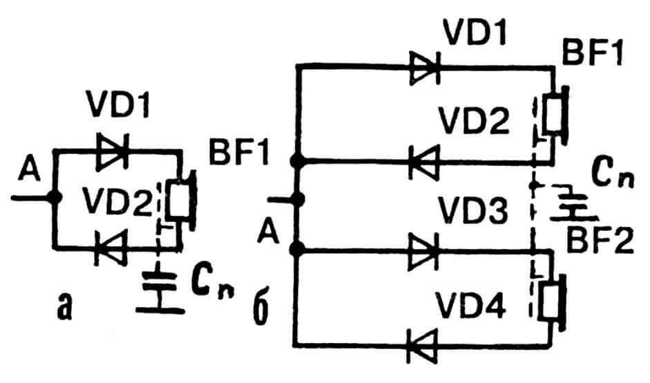 Рис.3. Простейшие переносные приемники-радиопробники: а — с одним головным телефоном, б — с выходом на два головных телефона.