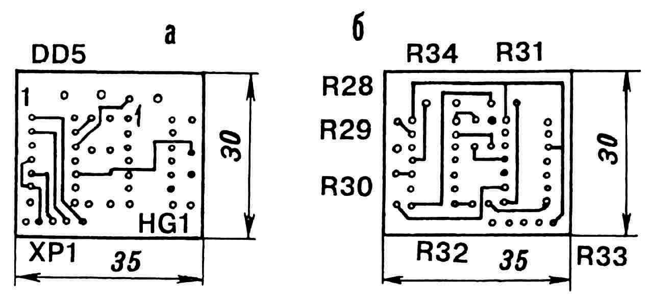 Плата блока индикации со стороны установки: а — микросхем, б — резисторов.