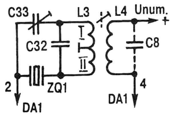 Модернизированный вариант включения кварцевого фильтра.