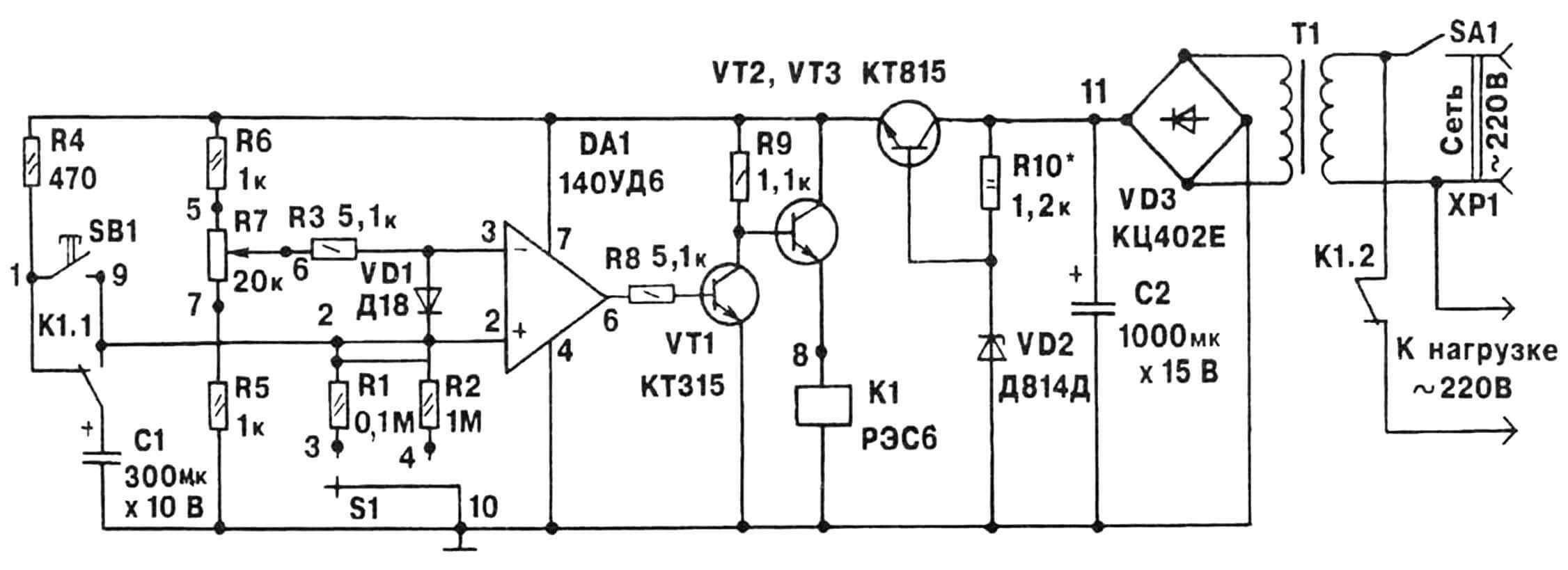 Принципиальная электрическая схема фотореле с компаратором.