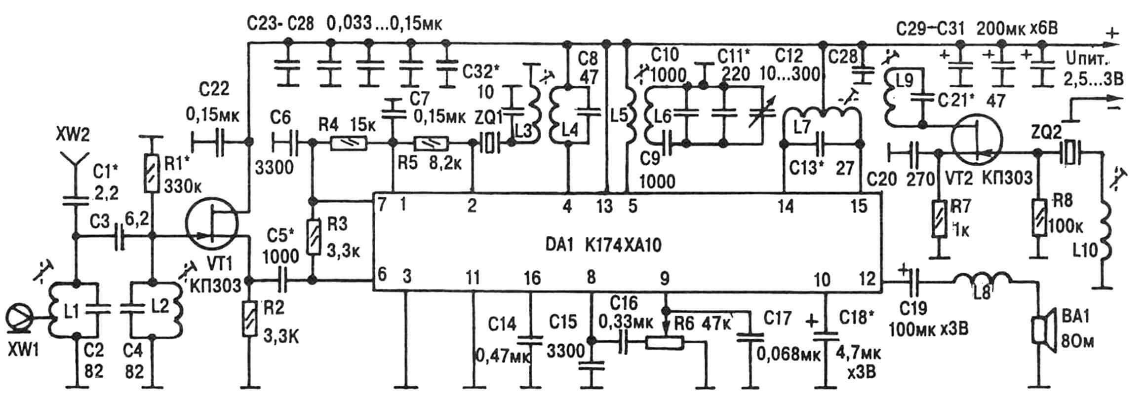 Принципиальная электрическая схема приемника.