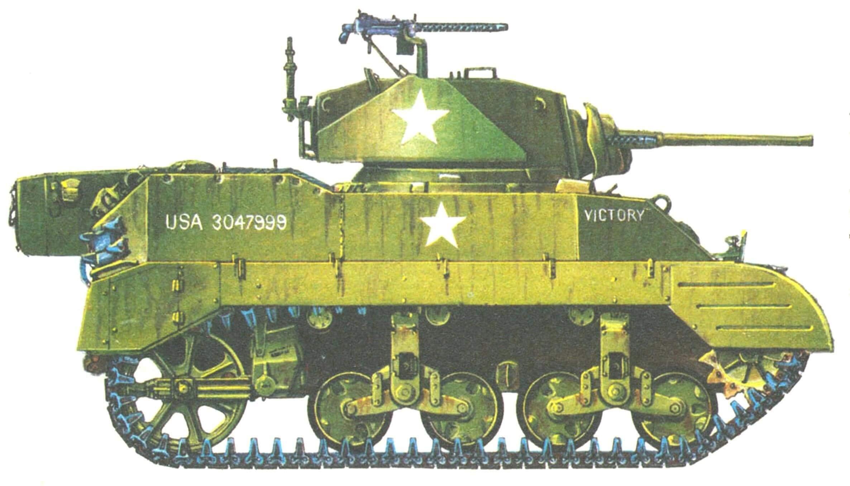 Легкий танк М5А1 армии США. Наиболее поздний вариант с фальшбортами, объемистым ящиком для снаряжения на корме и броневым прикрытием установки зенитного пулемета.