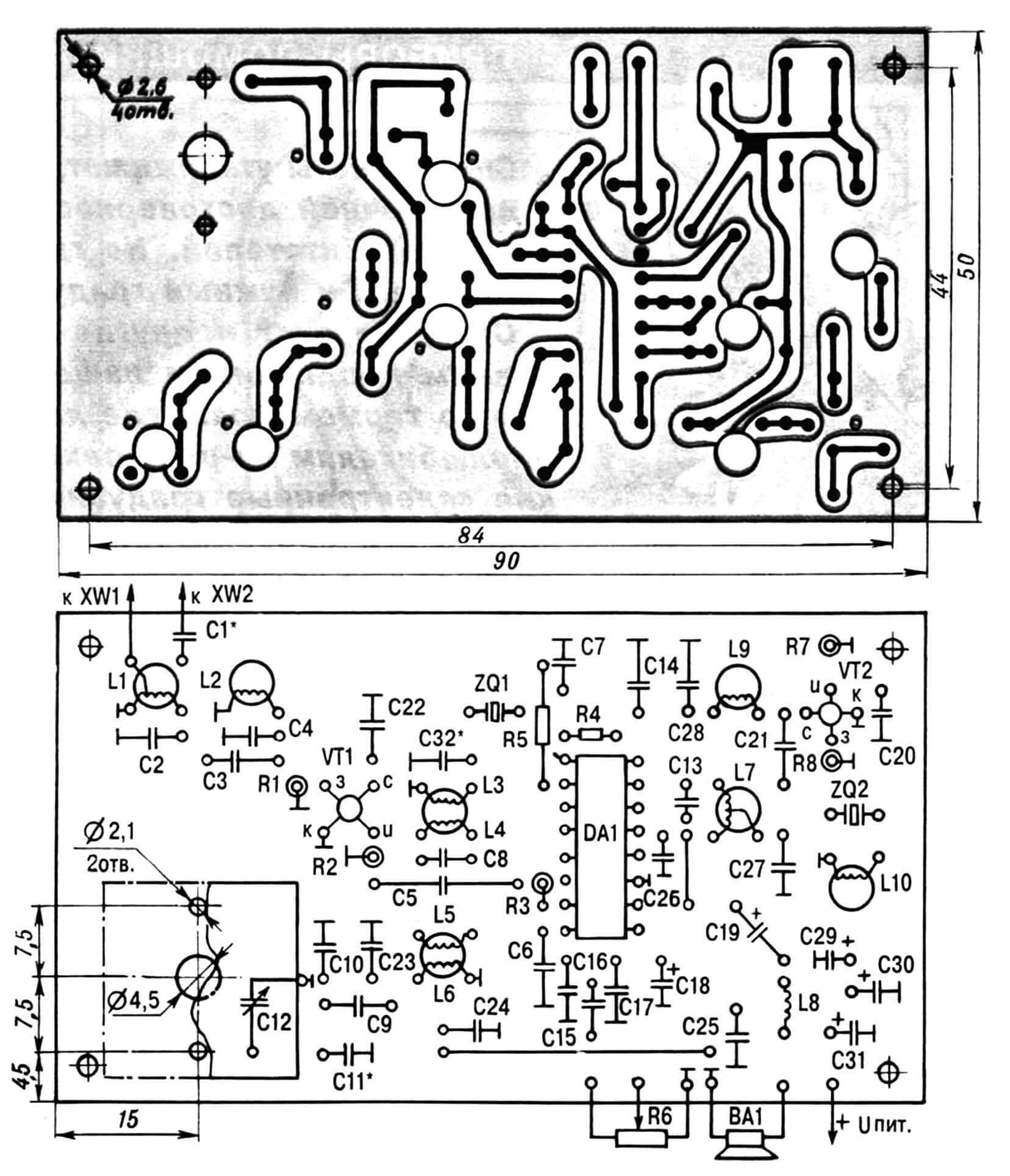 Монтажная плата с указанием расположения радиоэлементов.