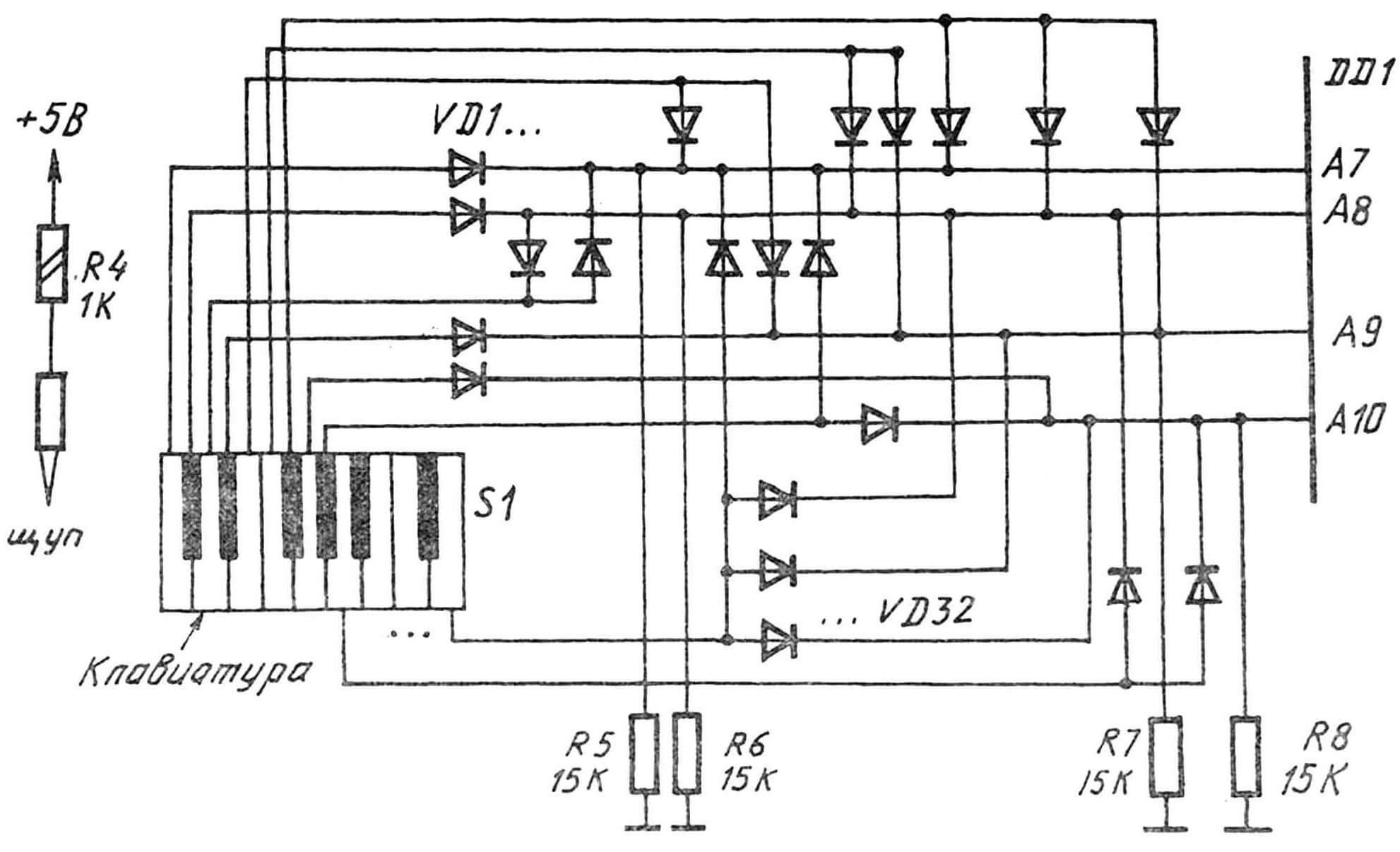 Схема частотного вибрато и транзисторного УНЧ.