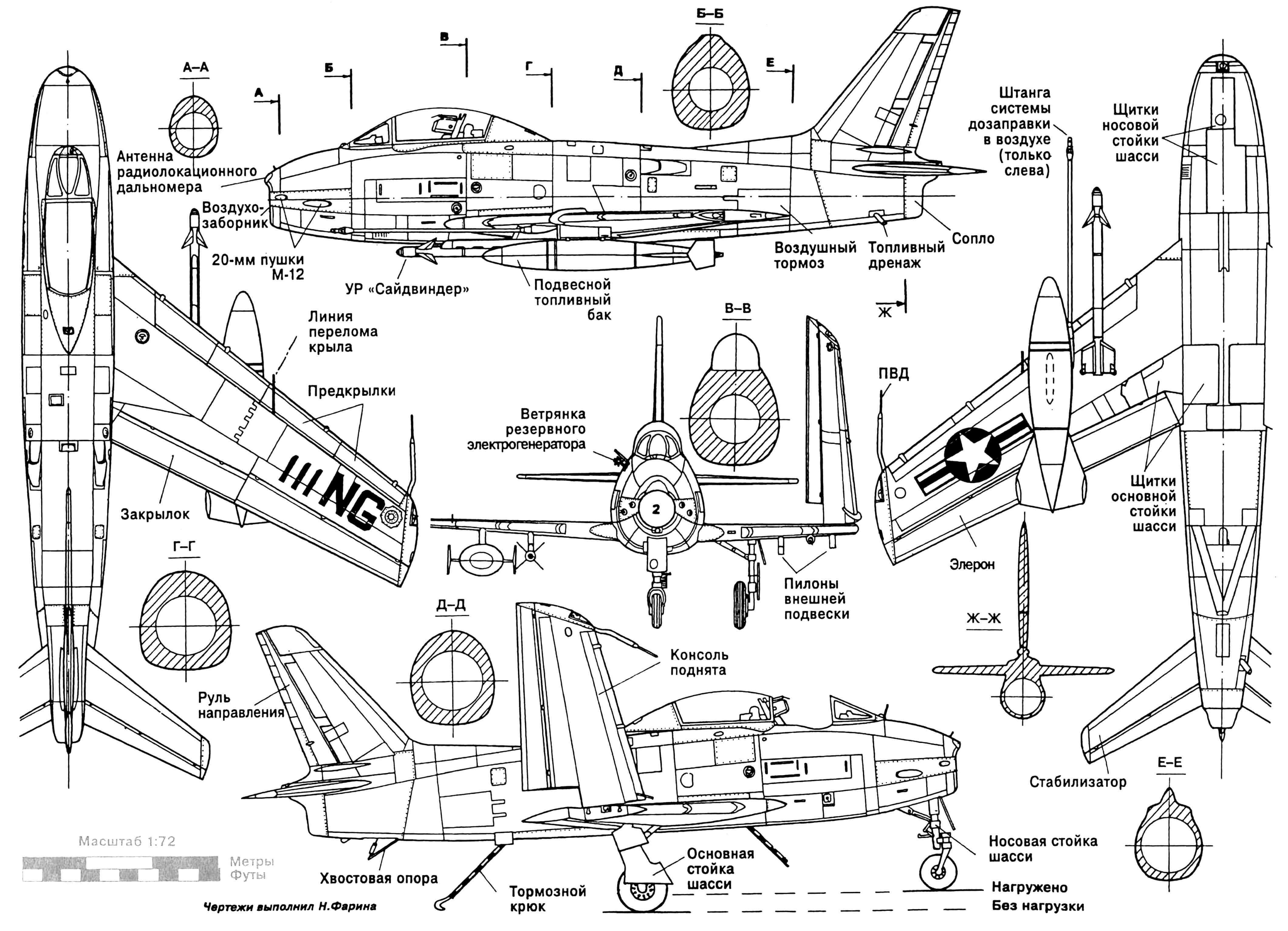 North American FJ-3M Fury