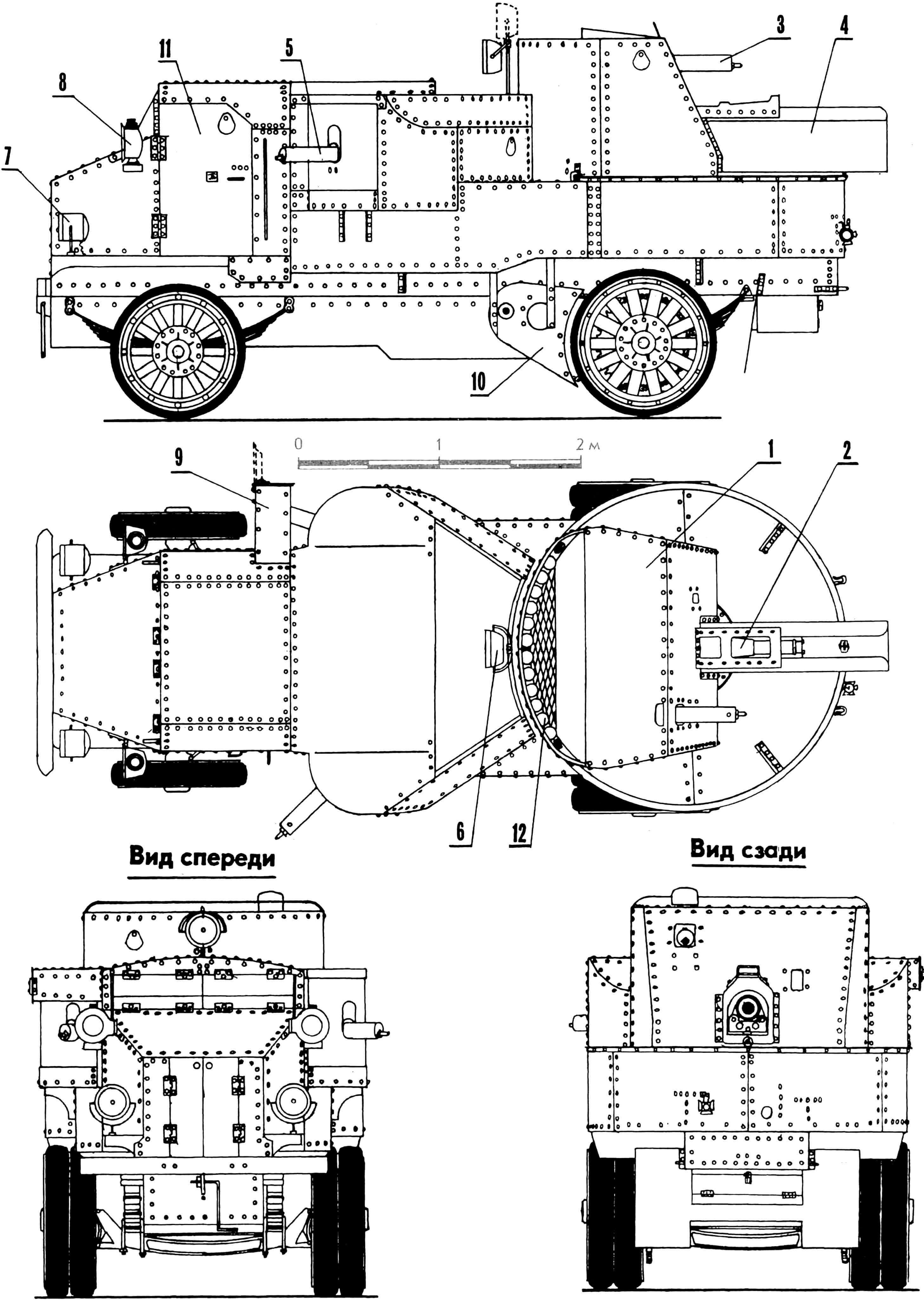 Бронеавтомобиль «Гарфорд»: 1 — башня орудийная, 2 — 76-мм пушка, 3 — пулемет Максима башенный, 4 — кожух пушки броневой, 5 — пулемет Максима бортовой, 6 — прожектор боевой, 7 — фара электрическая, 8 — фара керосиновая, 9 — кожух смотрового прибора для езды задним ходом, 10 — кожух цепной передачи, 11 — дверь для посадки экипажа, 12 — боеукладка 76-мм выстрелов.