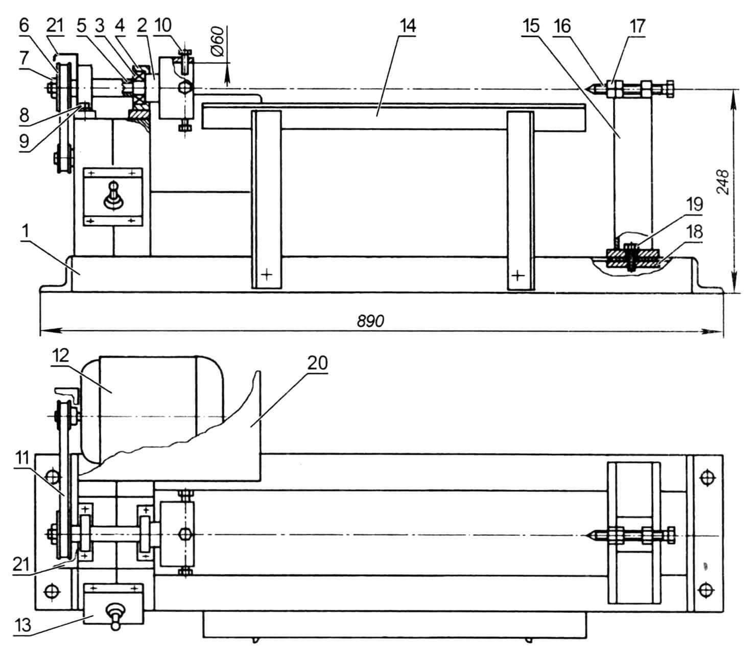 Самодельный токарный станок по дереву: 1 - станина (стальной уголок 45x45 мм); 2 - шпиндель с патроном; 3 - шарикоподшипник 203 (2 шт.); 4 - корпус подшипников (2 шт.); 5 - распорная втулка; 6 - шкив; 7 - гайка M12; 8 - болты М8х18 (4 шт.); 9 - пружинные шайбы (4 шт.); 10 - кулачки (болты М8х40; 4 шт.); 11 - клиновой ремень А500; 12-приводной электродвигатель; 13-пульт управления; 14-упор для инструмента (стальной уголок 45x45 мм); 15 - задняя бабка; 16 - поддерживающий (задний) центр; 17 - гайка М8; 18 - пластина(стальной лист s5 мм, 190x80 мм); 19 - болт М8х18; 20 - защитный экран электродвигателя; 21 - защитный кожух передачи