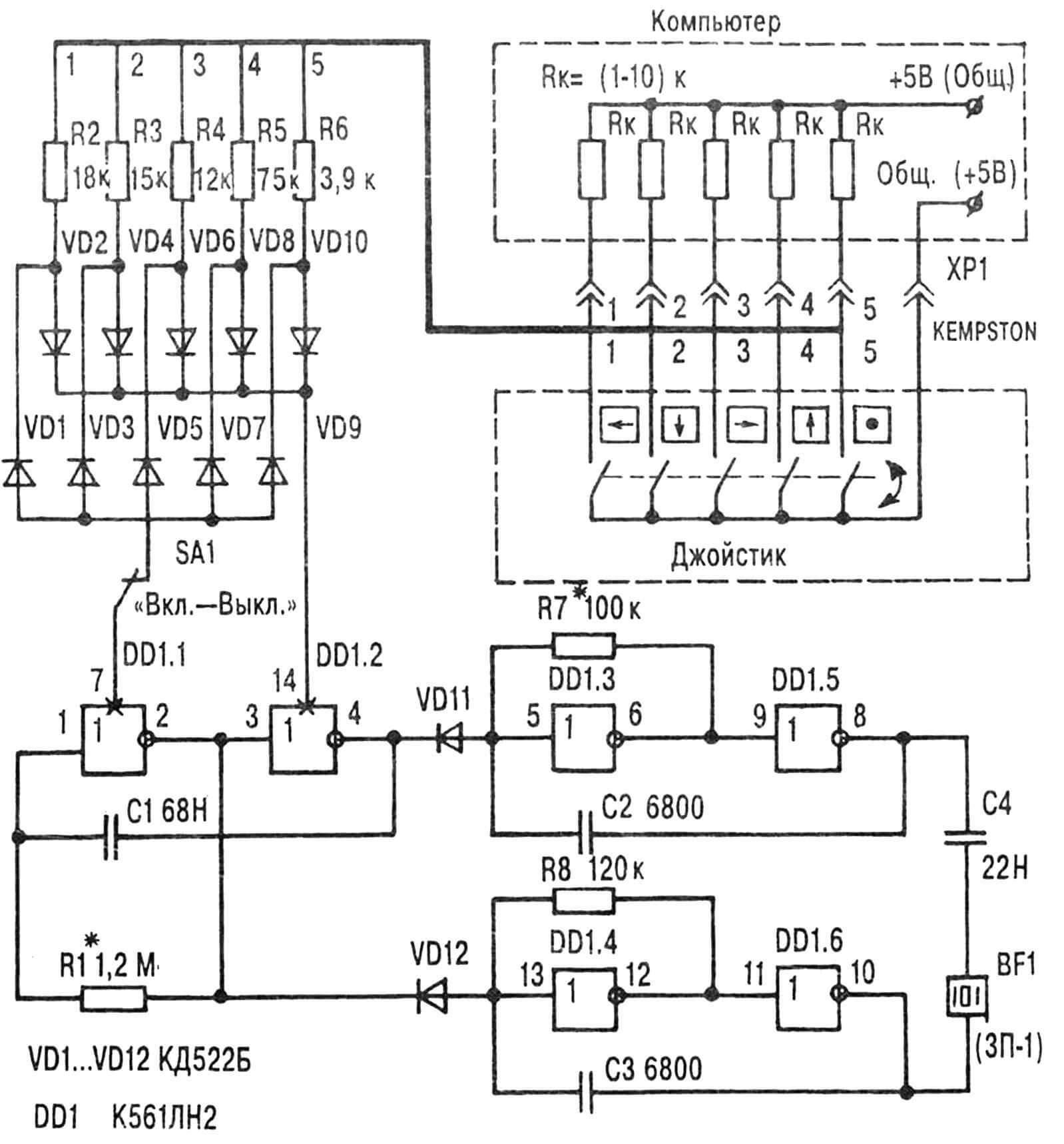 Рис.2. Электрическая схема музыкального джойстика, подключенного к порту KEMPSTON компьютера ZX-SPECTRUM.