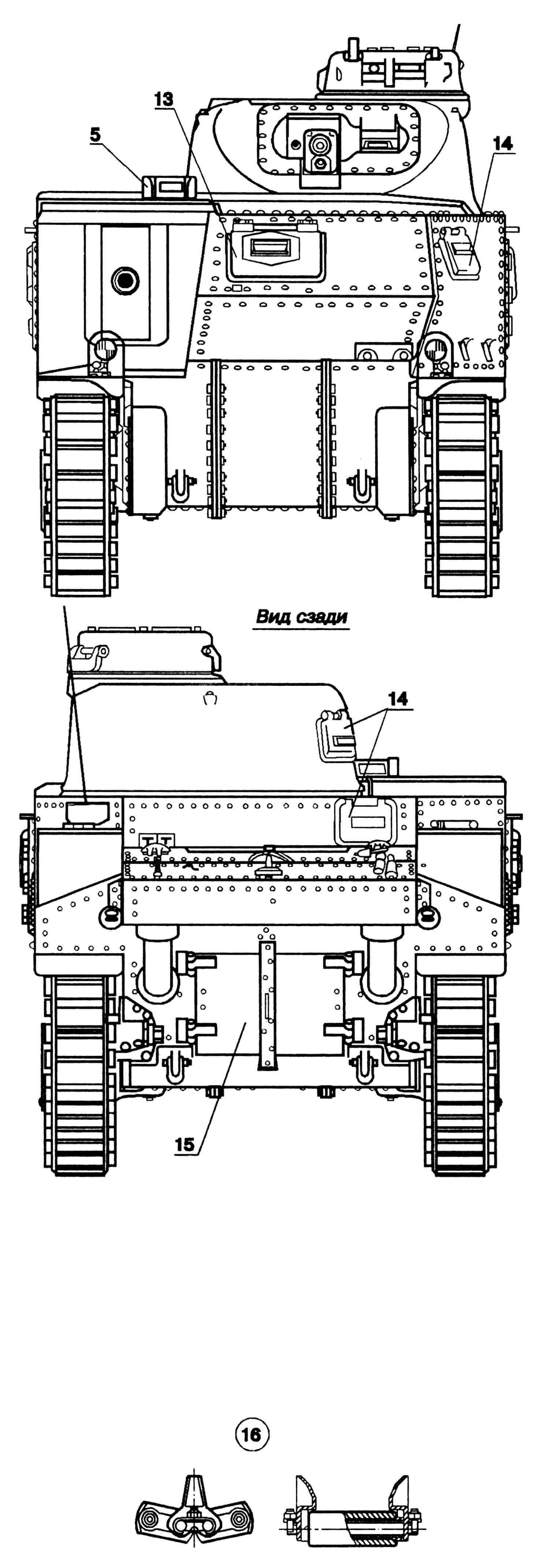 Средний танк М3: 1 — установка курсовых спаренных пулеметов Browning, 2 — фара, 3 — пушка 75-мм М2, 4 — спонсон, 5 — прицел 75-мм пушки, 6 — дверь бортовая, 7 — люк спонсона верхний, 8 — крышки заливных горловин топливных баков, 9 — пулемет спаренный Browning, 10 — башня орудийная, 11 — башенка командирская, 12 — антенна, 13 — люк механика-водителя, 14 — лючки смотровые, 15 — люк для доступа к двигателю, 16 — траки гусеничной цепи.