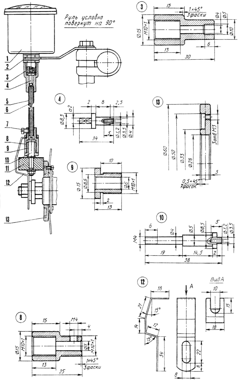 Универсальный спидометр: 1 — спидометр СП-101, 2 — кронштейн, 3 — бобышка верхняя, 4 — наконечник верхний, 5 — оболочка боуденовская, 6 — тросик, 7 — стопор (винт М4х8), 8 — бобышка нижняя, 9 — втулка, 10 — наконечник нижний, 11 — ролик фрикционный, 12 — кронштейн, 13 — диск.