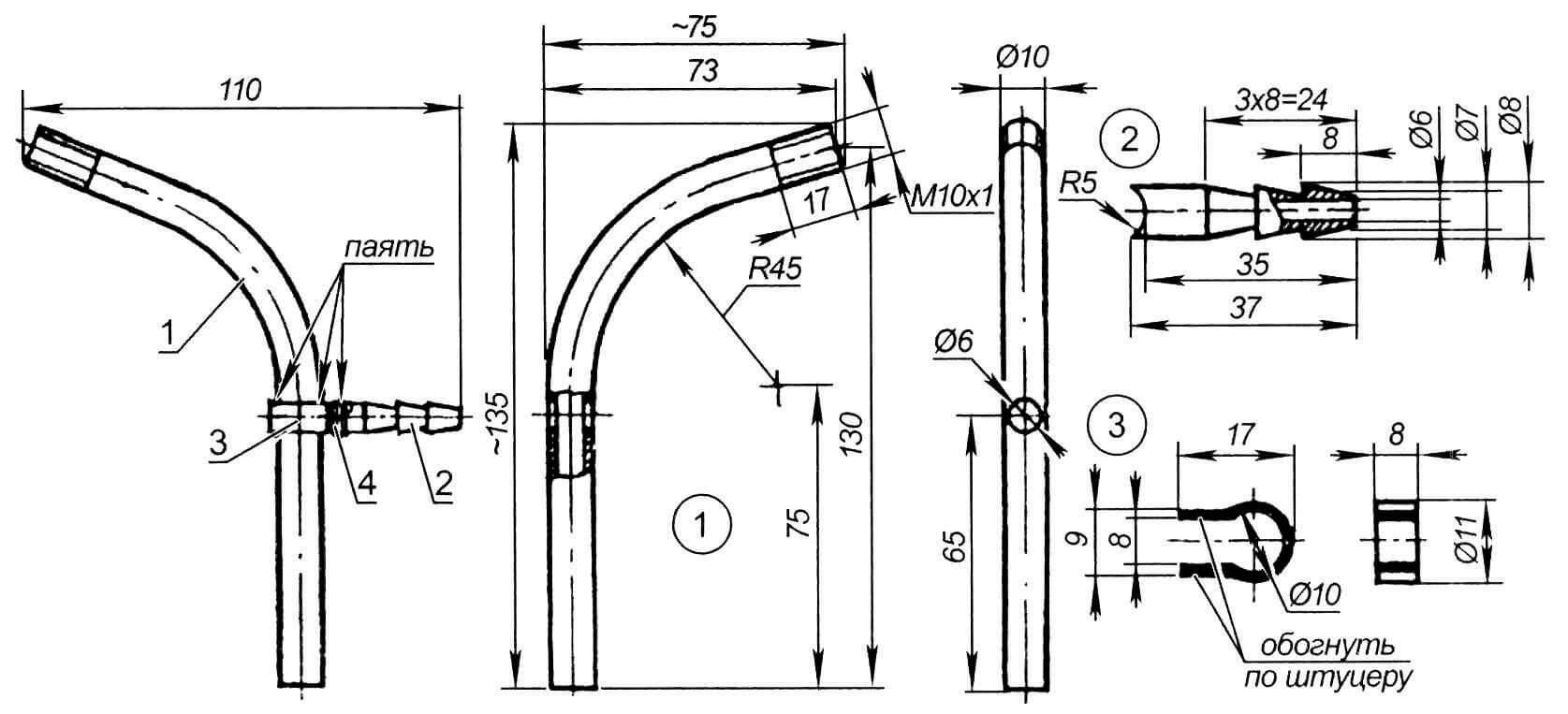 Пульверизатор: 1 - воздуховод (медь, трубка ø10x 1,25 мм); 2 - штуцер (медь, трубка ø8x1 мм); 3 - скоба (медь, лист s0,5 мм); 4 - проволока медная (ø0,5 мм, 10 витков)