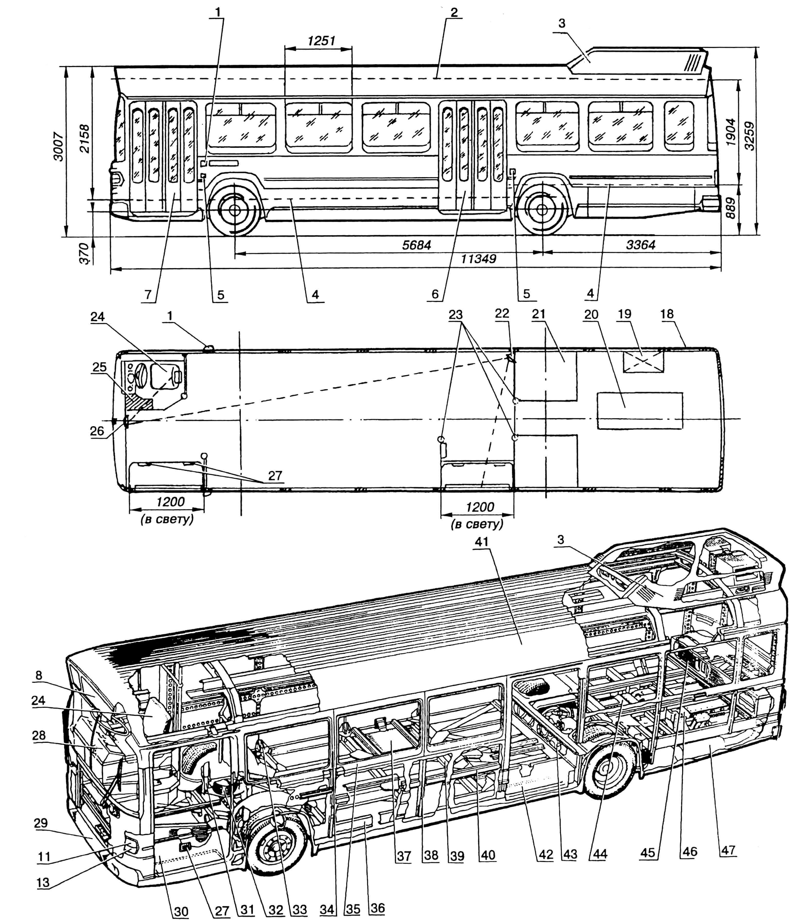 Общий вид и компоновка автобуса LEYLAND NATIONAL: 1 — повторители указателей поворота бортовые, 2 — уровень потолка, 3 — отсек блока вентиляции и отопления, 4 — уровень пола, 5 — кнопка аварийного открытия дверей, 6 — дверь с пневмоприводом выходная, 7 —дверь с пневмоприводом входная, 8 — табло информационные, 9 — стеклоочиститель пневматический, 10 — эмблема концерна LEYLAND, 11 — огни габаритные (белые), 12 — знак номерной передний, 13 — указатели поворота (оранжевые), 14 — фонарь заднего хода (белый), 15 — фонарь стоп-сигнала (красный), 16 — знак номерной задний, 17 — решетка радиатора, 18 — выход аварийный, 19 — отсек аккумуляторный, 20 — люк обслуживания двигателя, 21 —ниша задних колес правая, 22 — зеркало дополнительное, 23 — поручни вертикальные, 24 — сиденье водителя, 25 — место кассового аппарата, 26 — зеркало заднего вида, 27 — фонари освещения ступеней, 28 — панель приборов, 29 — бампер, 30 — ступеньки входа, 31 — амортизатор передней подвески, 32 — пневмобаллон, 33 — усилитель угловой, 34 — стойка боковины, 35 — лонжерон подоконный (брус), 36 — лонжерон шасси, 37 — бензобак, 38 — шпангоут боковины, 39 — поперечина шасси, 40 — усилитель боковины продольный, 41 — панель крыши, 42 — ступеньки выхода, 43 — мост задний, 44 — коробка передач, 45 — радиатор, 46 — двигатель, 47 — глушитель.