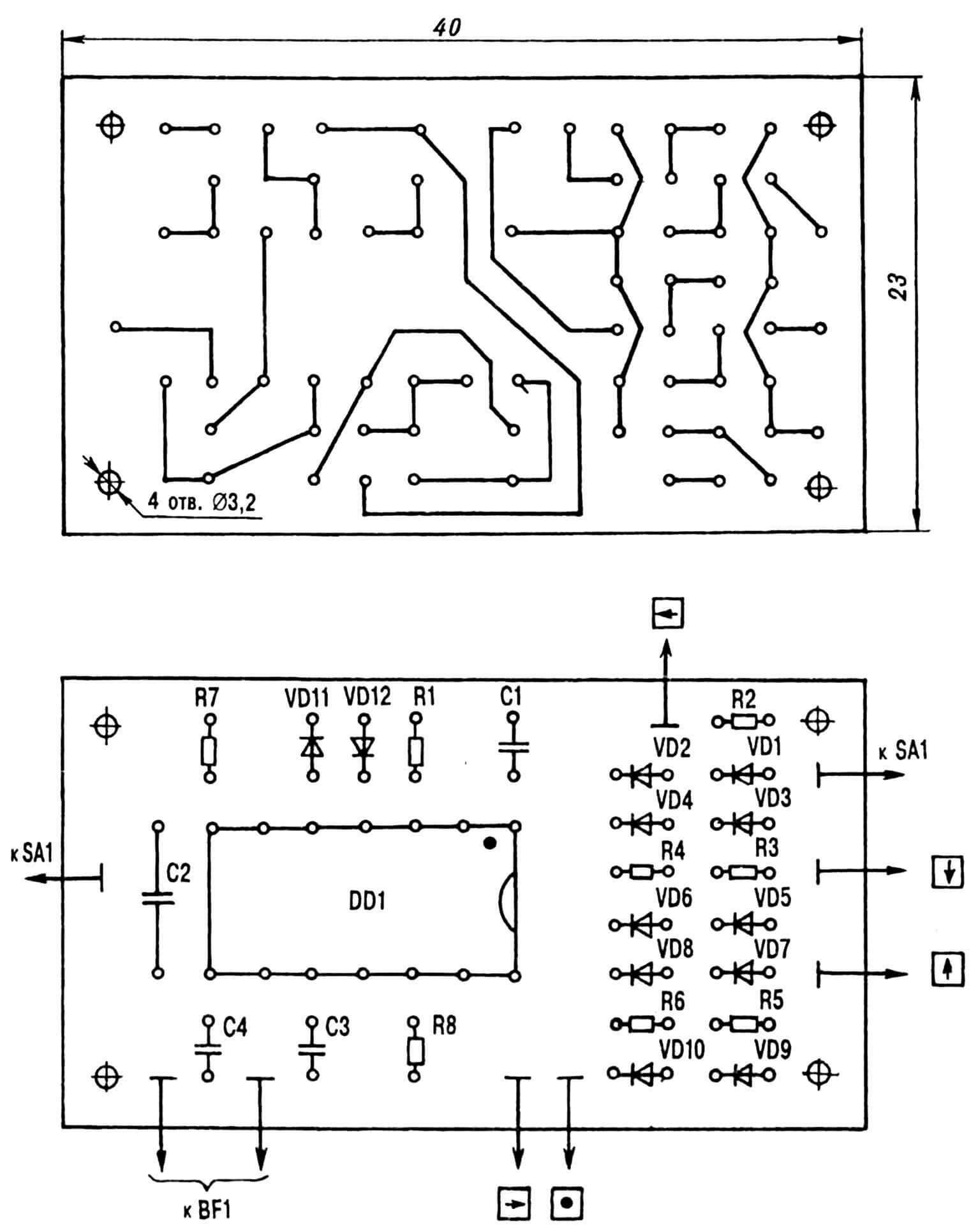 Рис.3. Печатная плата с указанием расположения на ней радиоэлементов.
