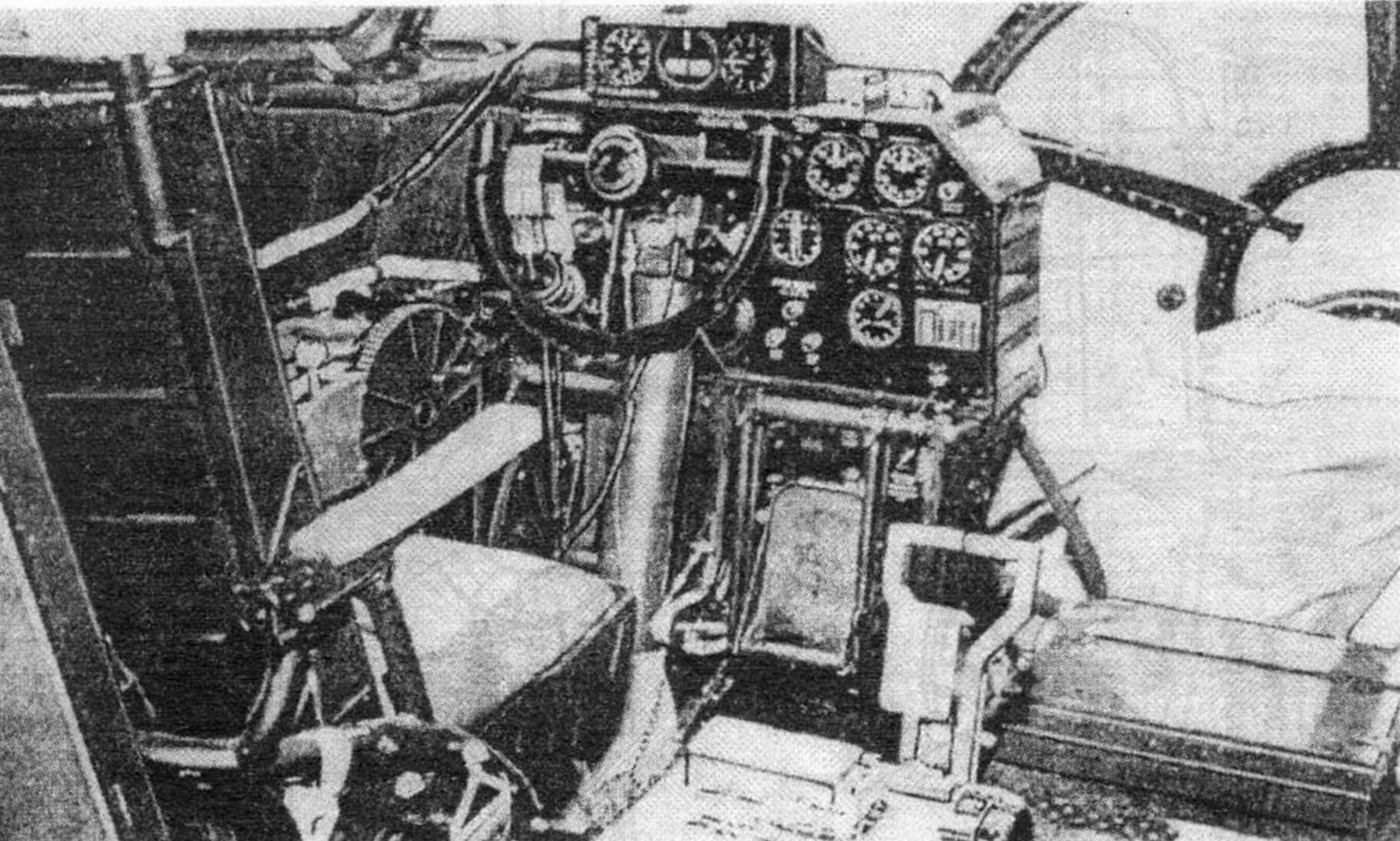 Рабочес место левого пилота.