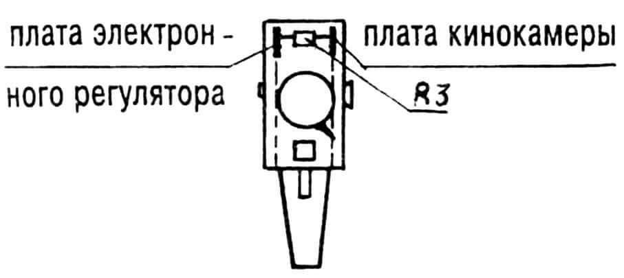 Особенности расположения штатной и самодельной монтажной плат с переменным резистором R3 в кинокамере со стороны объектива.