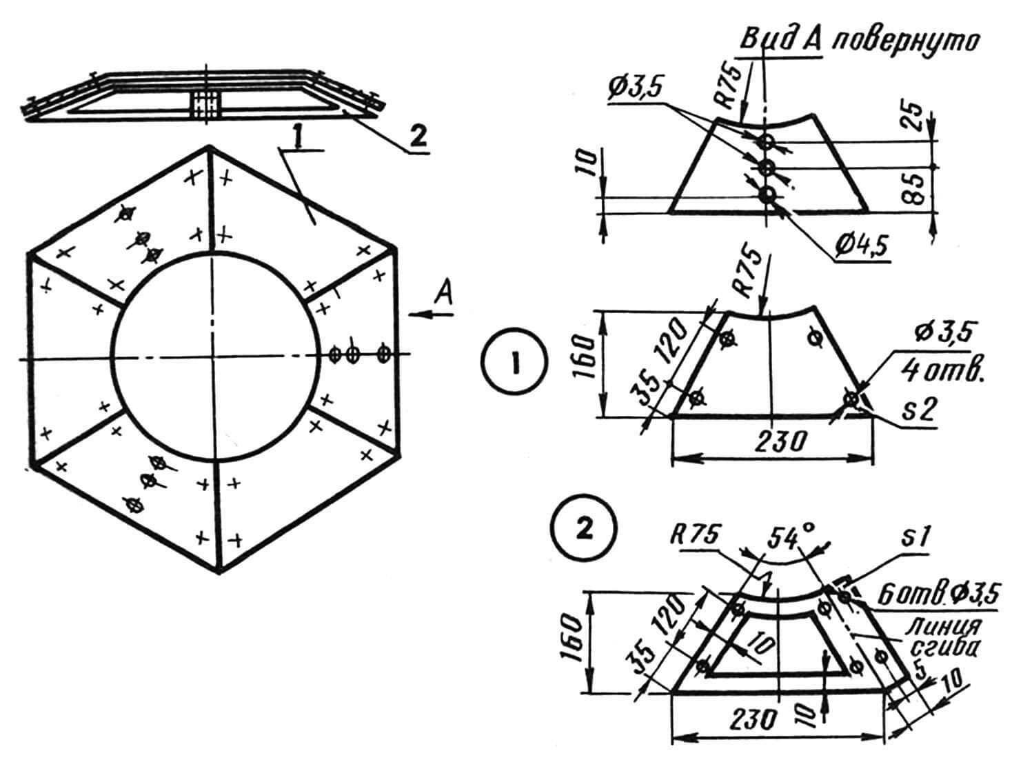Крышка: 1— пластина оргстекла, 2 — дюралюминиевый каркас.
