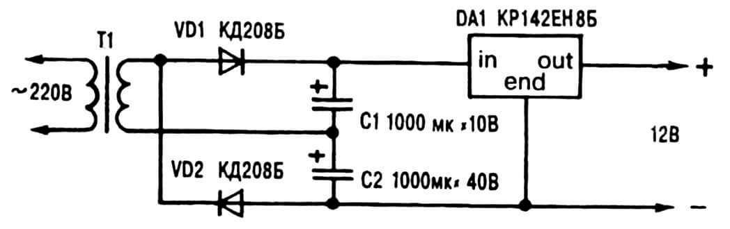 Рис. 4. Принципиальная электрическая схема блока питания для самодельных конструкций, обеспечивающего на выходе стабилизированные 12 В при токе нагрузки до 0,1 А.