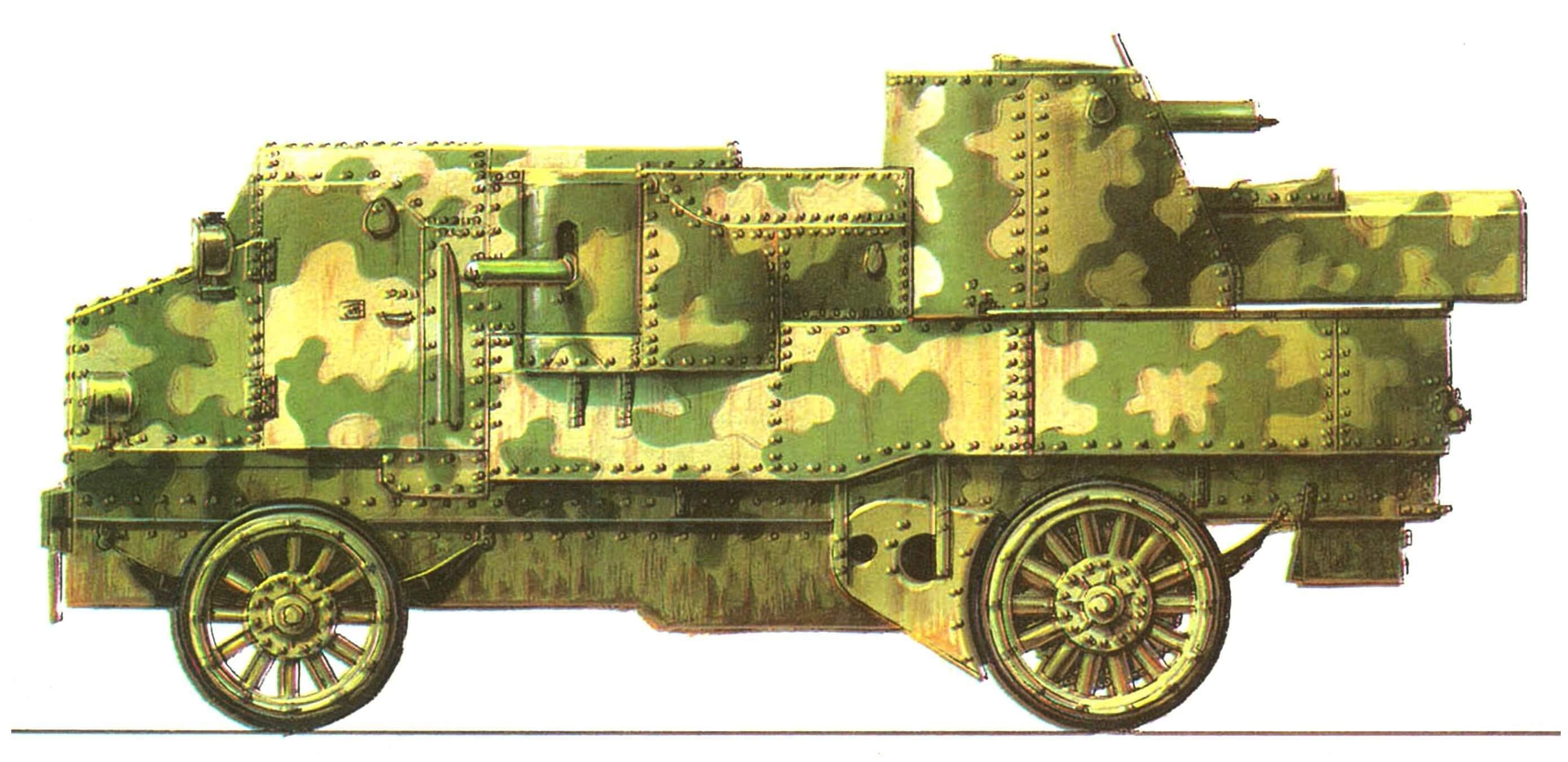 «Гарфорд» в одном из вариантов окраски броневых машин Красной Армии. 1919 год.