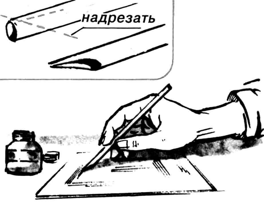 ВМЕСТО РЕЙСФЕДЕРА