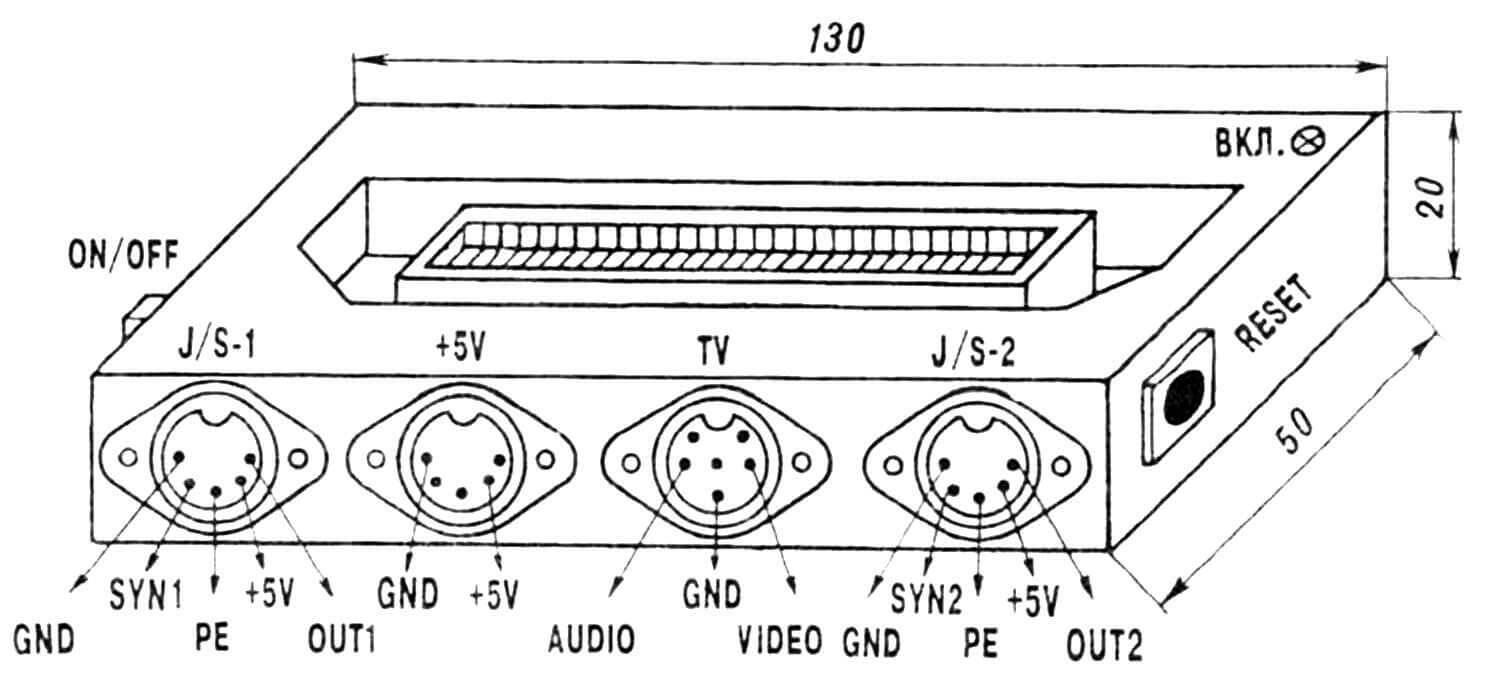Рис. 5. Рекомендуемый вариант дизайнерского решения для самостоятельно собранной приставки «Мини-Денди».