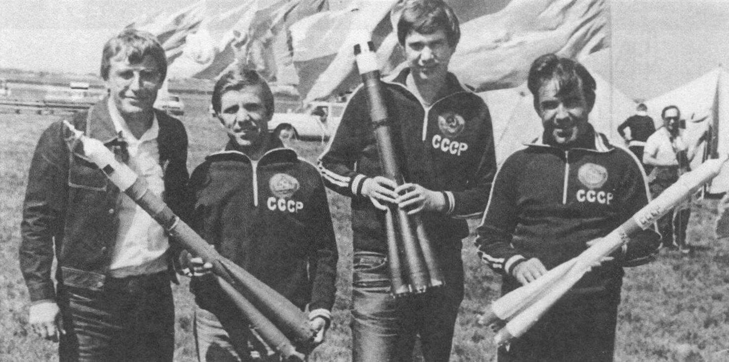 Сборная команда СССР на Чемпионате Европы, 1983 год