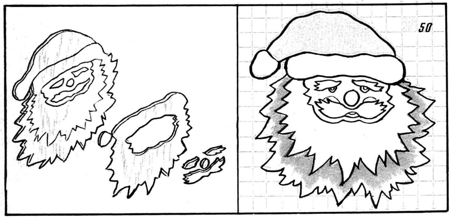 Рис. 1. «Дед Мороз». Вариант раскраски шапки может быть любым; глаза — голубые.