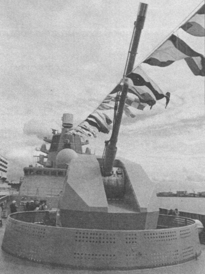 130-мм артиллерийская система А-192М «Армат» на баке «Касатонова»