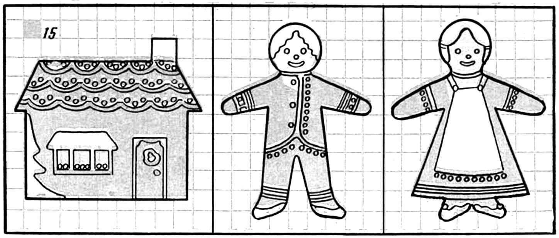 Рис. 2. Украшения в виде имбирных пряников.