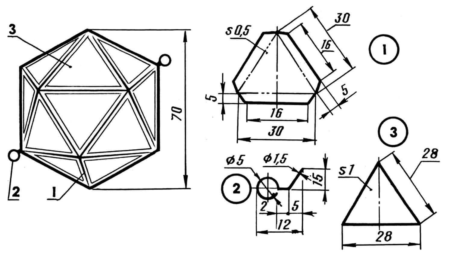 Зеркальный многогранник: 1— стальная пластина, 2 — ушко (проволока), 3 — зеркало.
