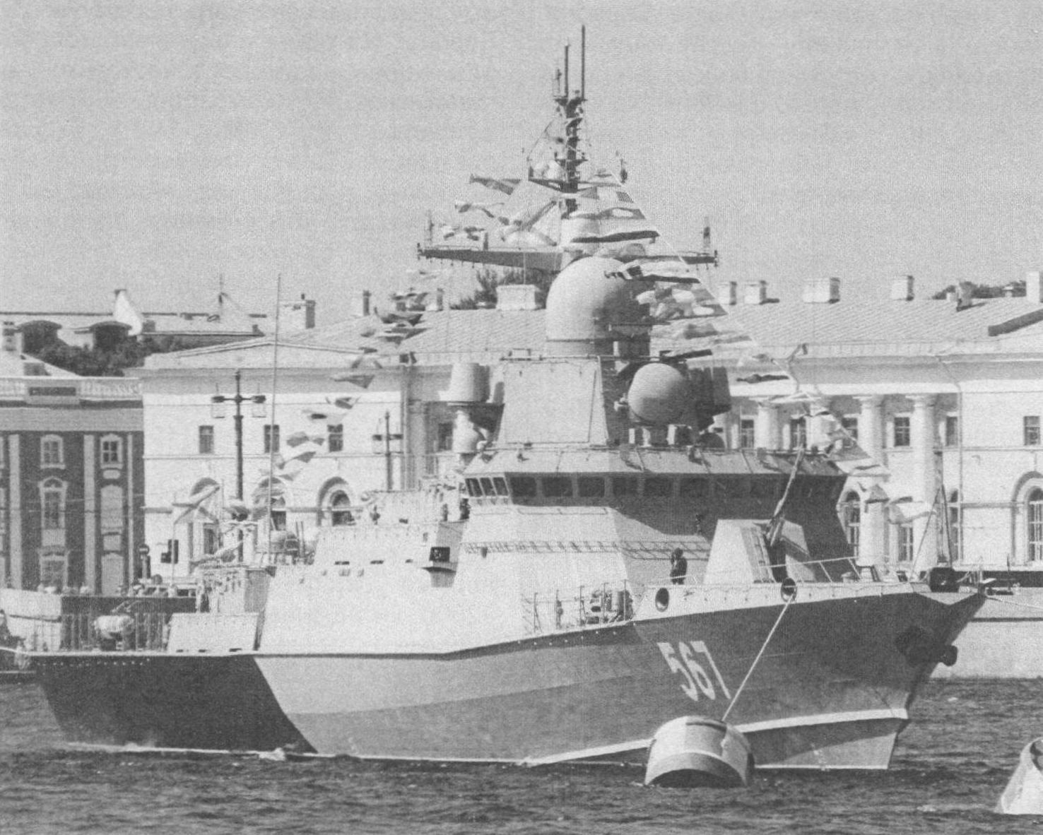 Малый ракетный корабль «Мытищи» - головной корвет проекта 22800