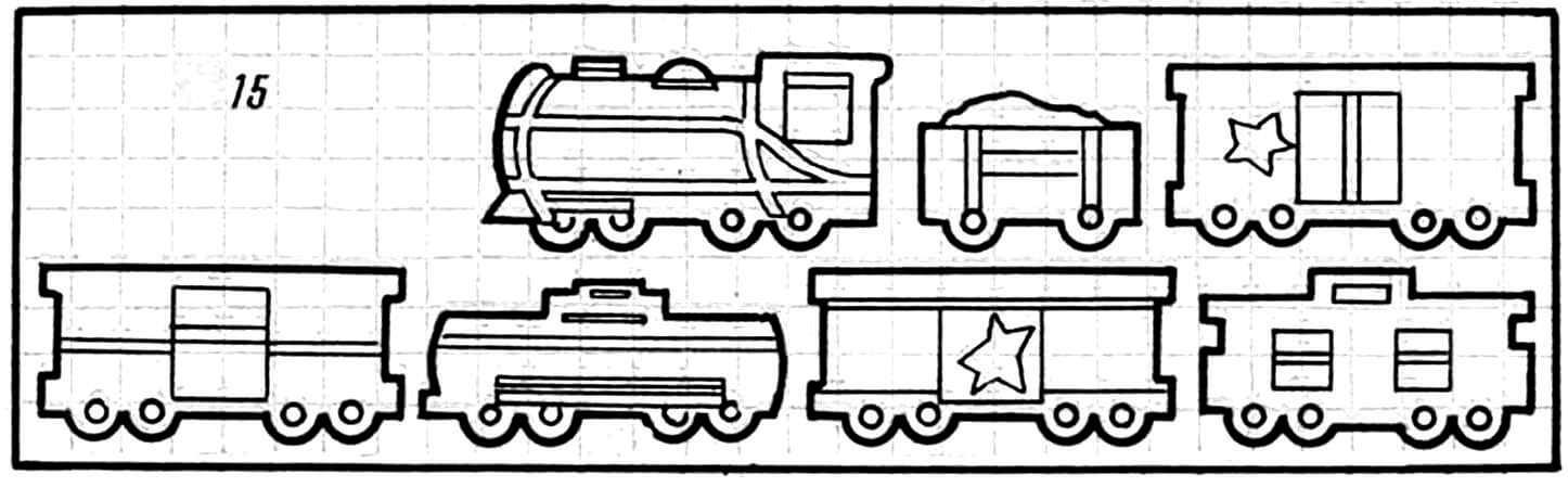 Рис. 3. Гирлянда «Поезд». Диаметр соединительных отверстий 1,5 мм.