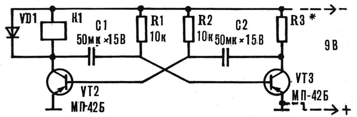 Схема мультивибратора.