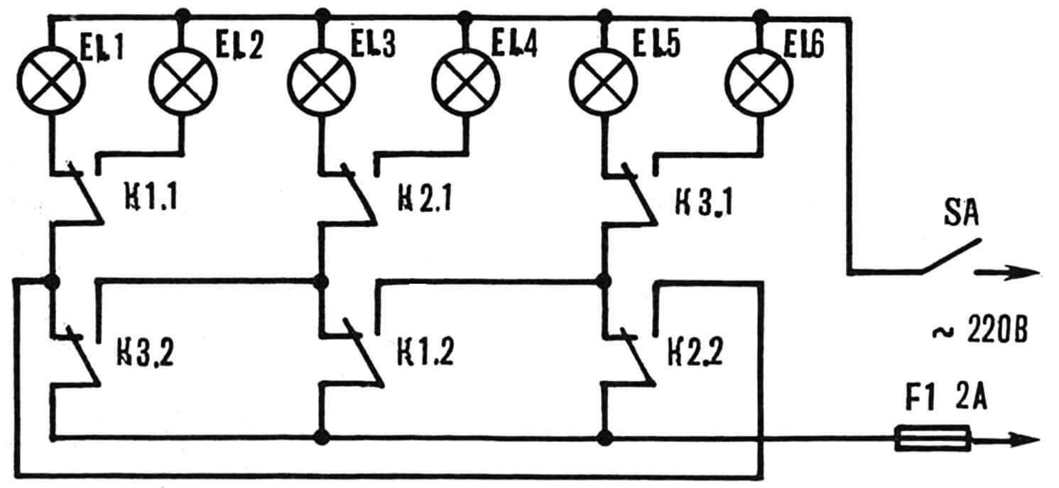 Схема соединения ламп и реле.