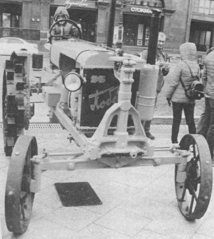 Трактор «Универсал У-2»