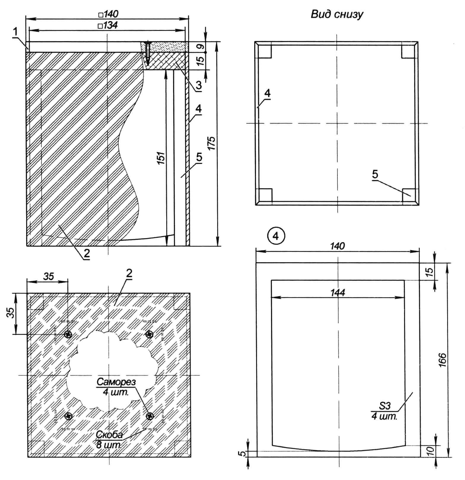 Колпак: 1 - крышка (фанера); 2 - капрон; 3 - основание (фанера); 4 - стенка (фанера, 4 шт.); 5 - брусок 11x11 мм (сосна)