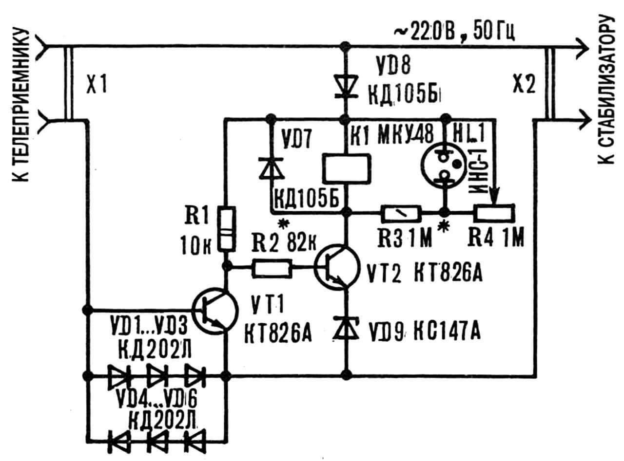 Принципиальная электрическая схема «электронного сторожа» для телевизионного стабилизатора напряжения.