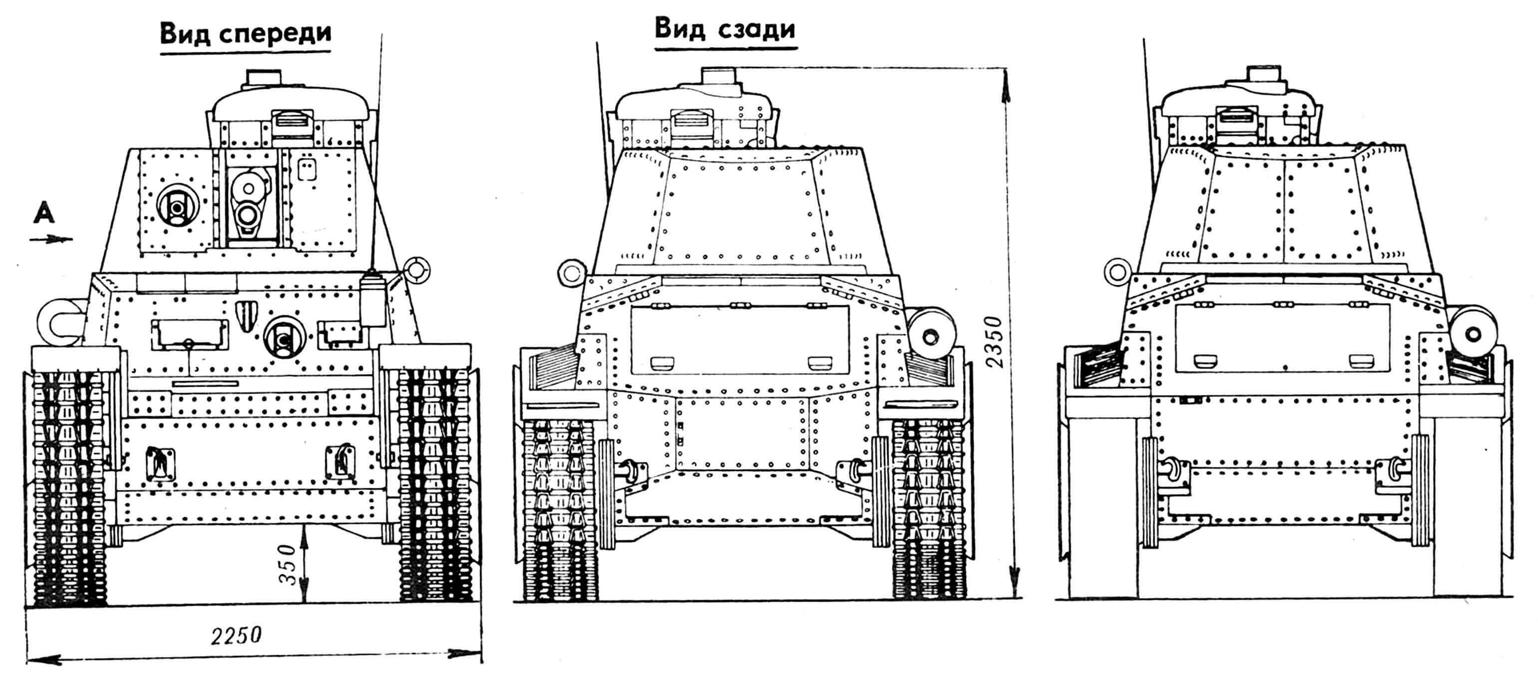 Вид сзади на румынский вариант R-2. Изменена корма башни и корпуса.