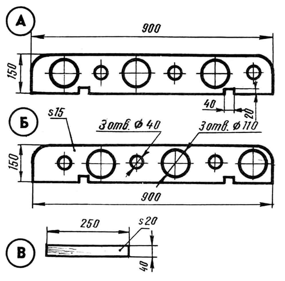 Детали полочки: А — левая боковина, Б — правая боковина, В — соединительный брусок.