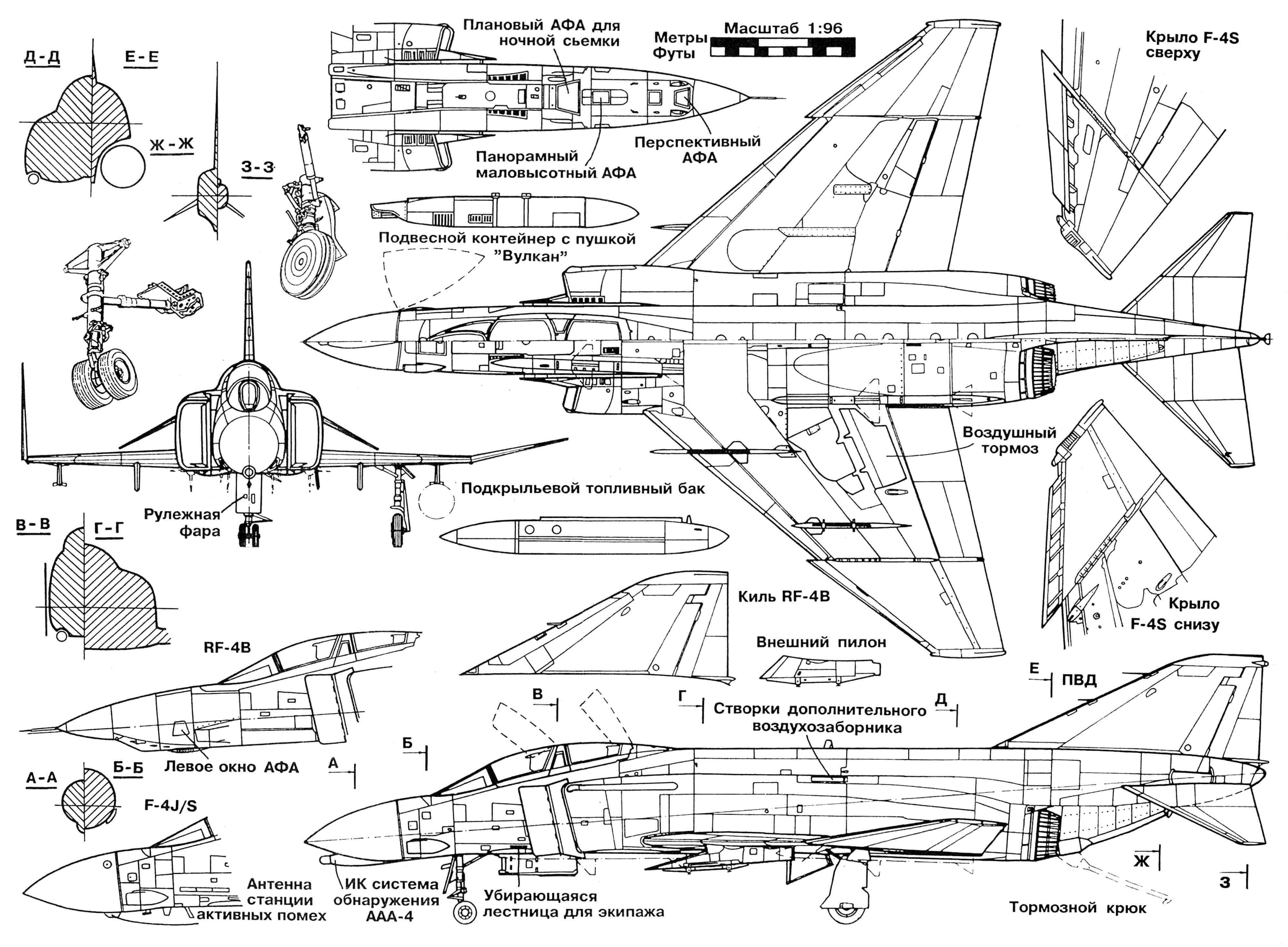 McDonnell F-4N Phantom-2