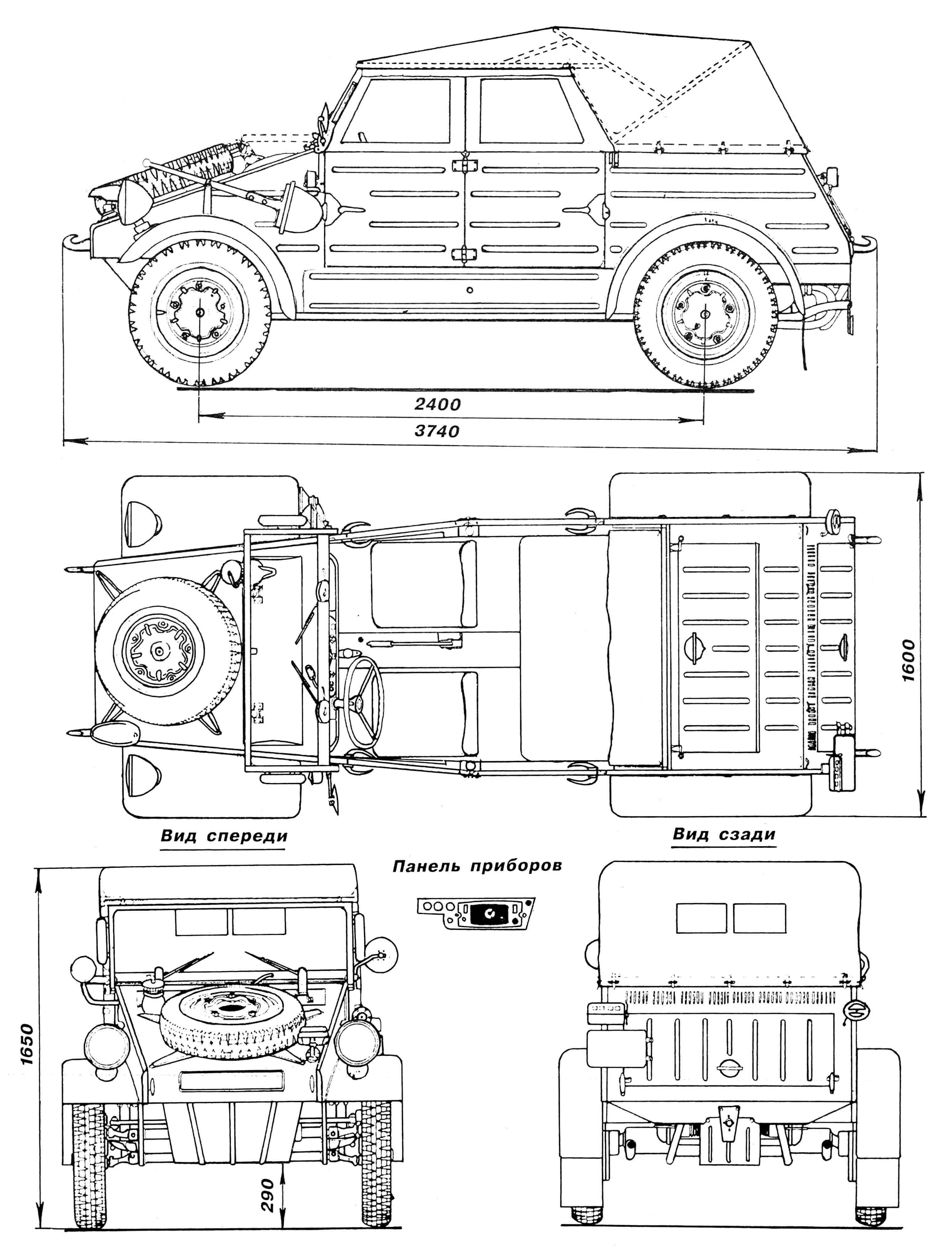 Kfz. 1 (VW 82)