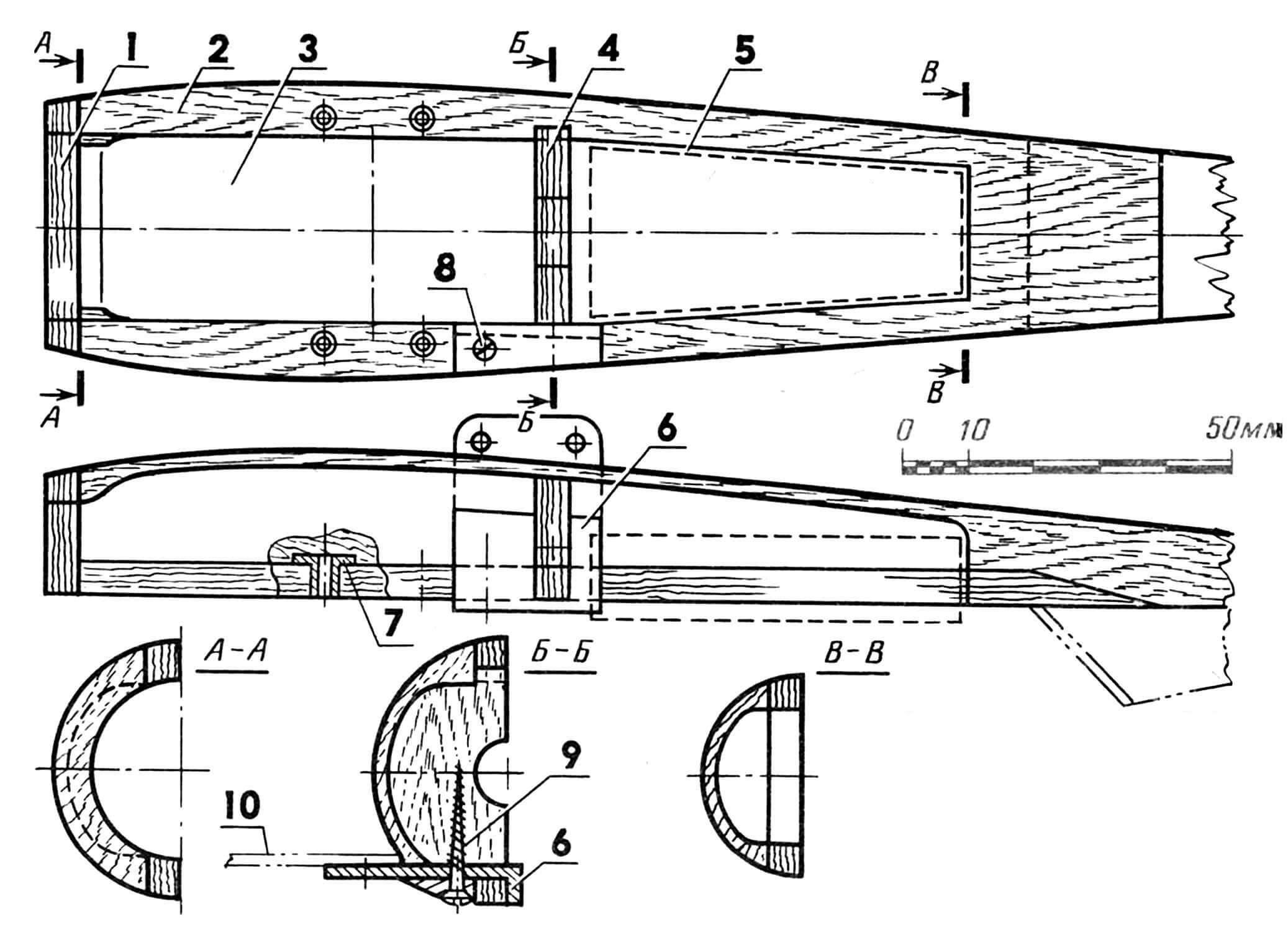 Рис. 2. Силовая часть корпуса модели: 1 - передний шпангоут (переклейка из миллиметровой фанеры, толщина 5 мм), 2 - моторама (переклейка из миллиметровой фанеры, толщина 5 мм), 3 - корпус (плотная липа), 4 - силовой шпангоут (переклейка из миллиметровой фанеры, толщина 5 мм), 5 - контур топливного бака, 6 - кронштейн для навески кордовой планки (дюралюминий), 7 - «грибок» под винт М3 крепления двигателя (сталь), 8 - вспомогательный шуруп крепления кронштейна, длина 10 - 12 мм, 9 - основной шуруп крепления кронштейна, длина 20—22 мм (клеить при сборке, как и дет. 8, на эпоксидной смоле), 10 - кордовая планка.