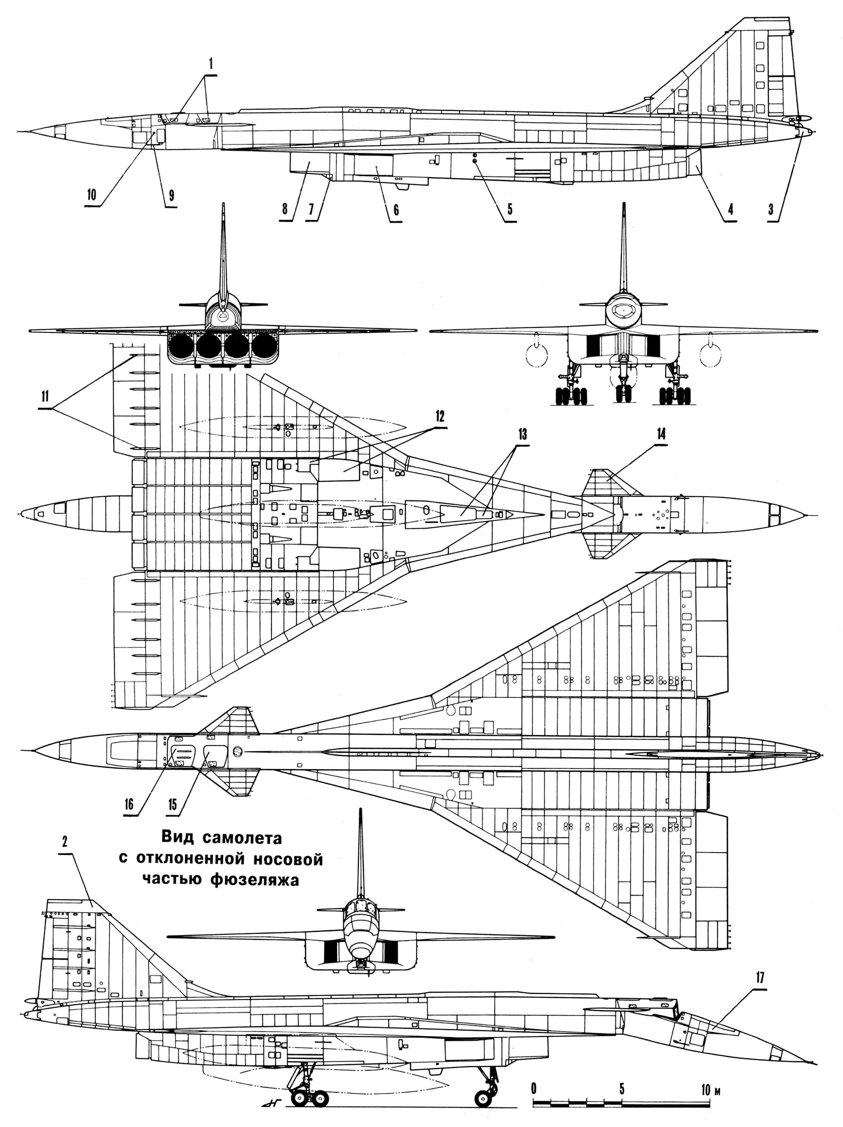 Рис. 1. Самолет Т-4: 1 — окна кабины экипажа, 2 — обтекатель килевой антенны, 3 — створки контейнера тормозного парашюта, 4 — сопло двигателя, 5 — посадочно-рулежные фары, 6 — регулируемая панель воздухозаборника, 7 — обтекатель теплопеленгатора, 8 — вертикальный клин воздухозаборника, 9 — приемник воздушного давления, 10 — датчик углов атаки, 11 — обтекатели кронштейнов системы управления элеронами, 12 — створки ниши основной опоры шасси, 13 — створки ниши передней опоры шасси, 14 — переднее горизонтальное оперение (ПГО), 15 — люк аварийного покидания штурмана, 16 — люк аварийного покидания летчика, 17 — отклоняемая носовая часть фюзеляжа (ОНЧФ).