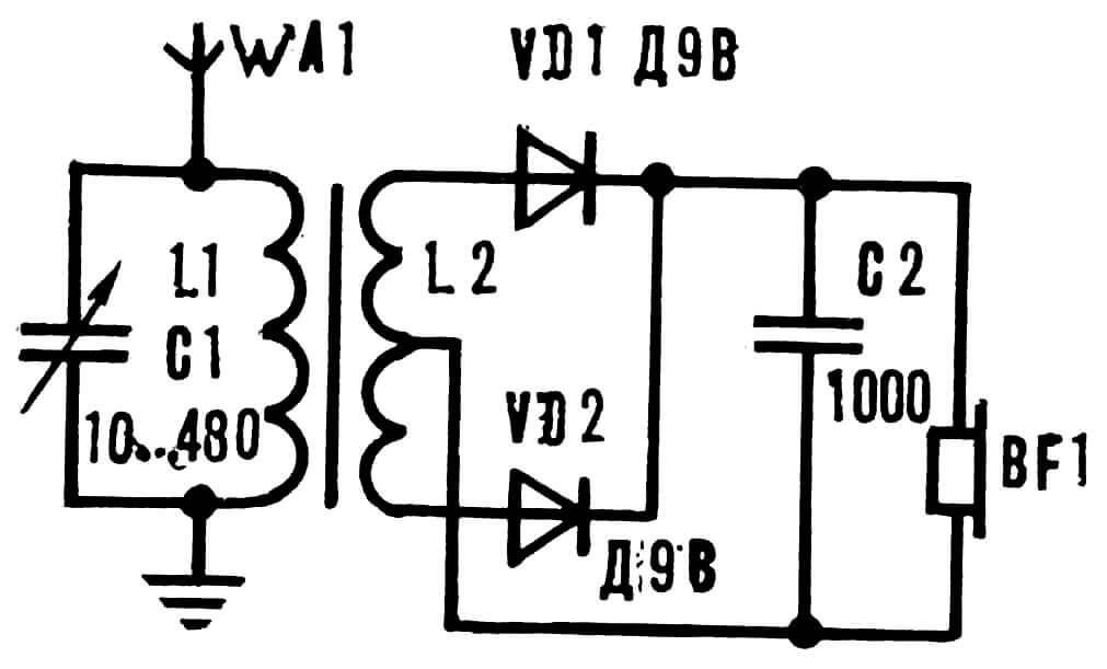 Двухполупериодная схема детектирования (с гораздо большим КПД).