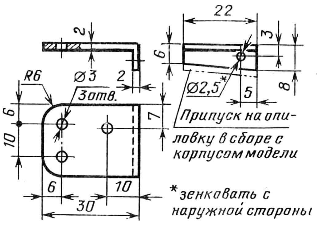 Рис. 4. Кронштейн для навески кордовой планки (твердый дюралюминий) — фрезеровать.