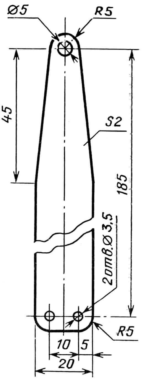 Рис. 5. Кордовая планка (твердый дюралюминий).