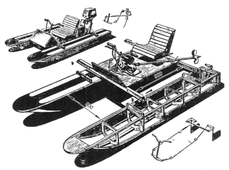 Конструкция «водного мопеда» Г. Степанова («М-К» № 8-1969). Глиссирующие поплавки с поперечными реданами имеют наборную конструкцию