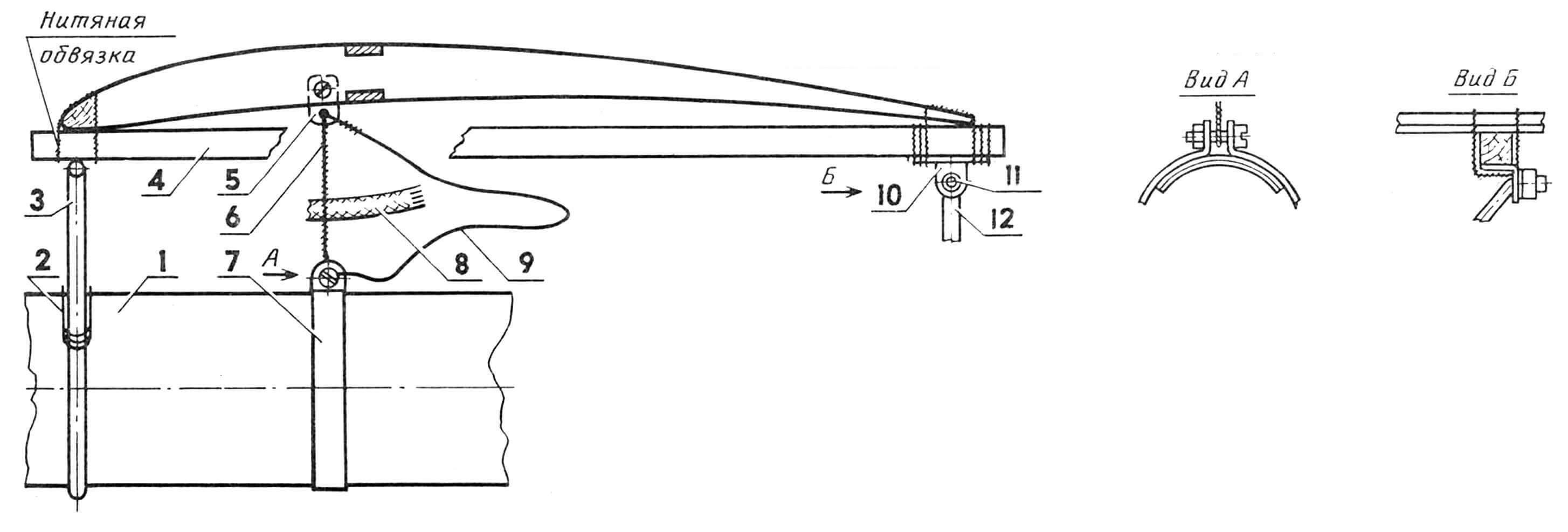 Рис. 4. Схема детермализатора: 1 — фюзеляж; 2 — проклеенные нитки; 3 — стойка переднего подкоса; 4 — ложемент; 5 — ушко (дюраль 0,8 мм); 6 — нитка; 7 — хомут с винтом; 8 — фитиль; 9 — корд; 10 — уголок фиксатора ложемента; 11 — кембрик; 12 — задняя стойка подкоса.