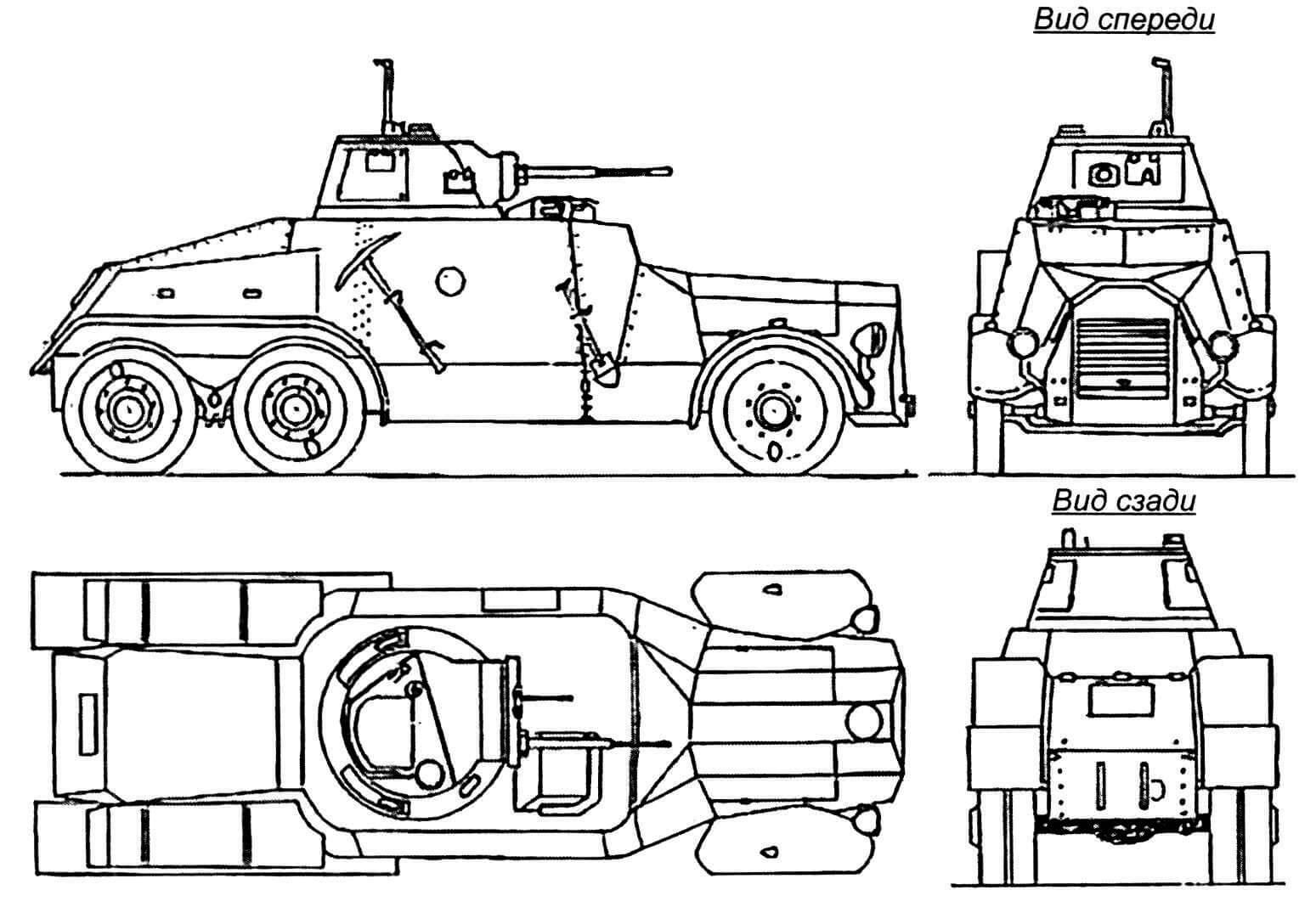 «Лейланд» A.L.V. 1 до модернизации 1957 года