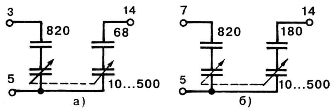 Временные органы настройки: а) для диапазона ДВ, б) для диапазона СВ.